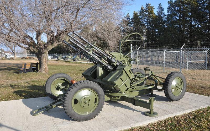 Gun Park